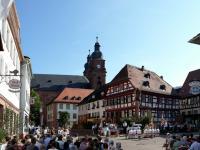 04_2019-06-23__417eb46c___frl04__Copyright_Pfarrei_St__Gangolf__Amorbach